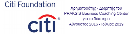 Citi Foundation logo 2016 2019