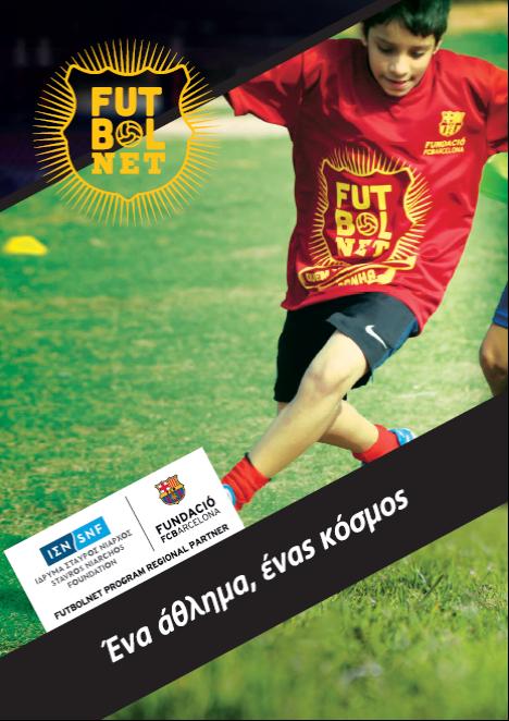 Image result for futbolnet